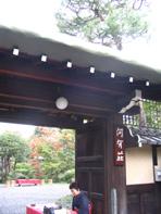kaiushoumen.jpg