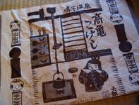 takagame.jpg