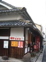 yumeiro.jpg