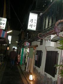 Tukimura1