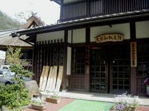 Washikuro2
