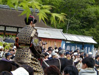 Kurabeuma