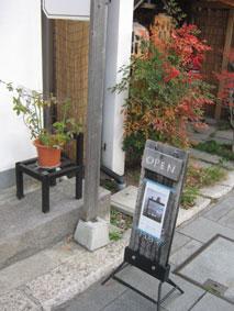 Nagano1