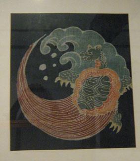 Mingei6