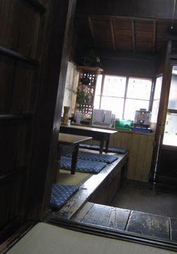 Shinanoya2