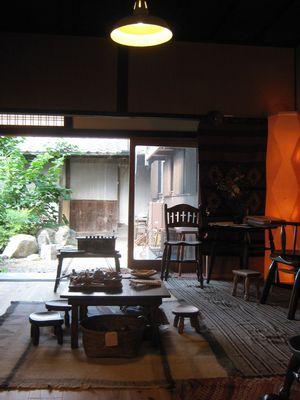 Hakutoya2
