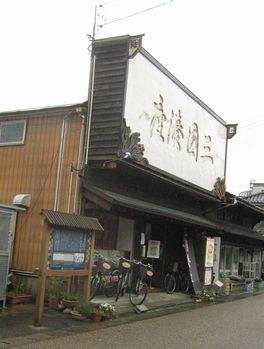 Minatoza