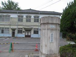 Uedasanshu