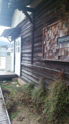 Monoile