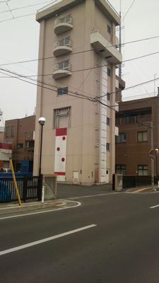 Towadamachi