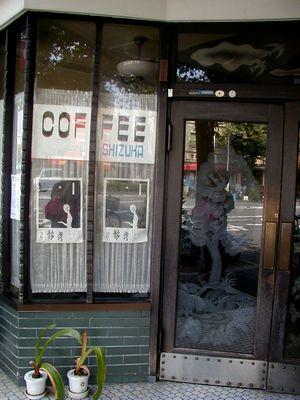 2003shizuka